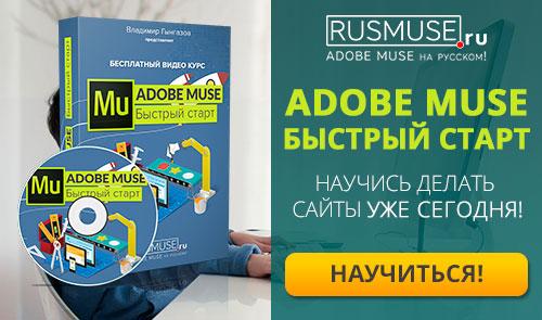 http://rusmuse.ru/images/partner/290x500.jpg