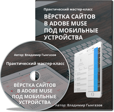 http://rusmuse.ru/ny/images/box_mobile.png